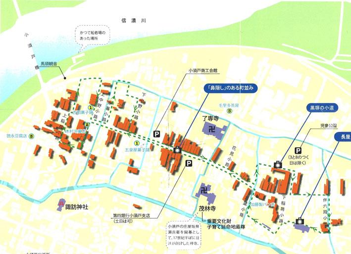 新潟市秋葉区小須戸の古町家 3_e0054299_9555911.jpg