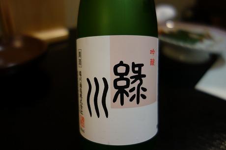 かね清 (かねせい)(新潟市)_a0152501_1143683.jpg