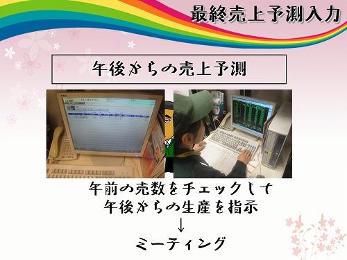 f0070004_14361918.jpg