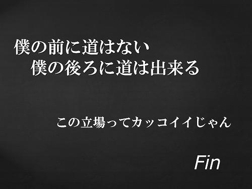 f0070004_14364629.jpg