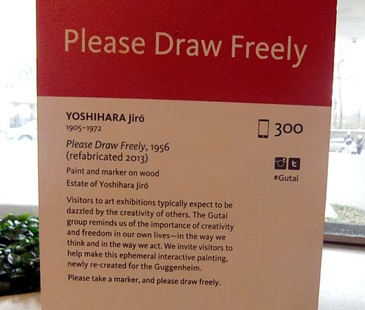 NYのグッゲンハイム美術館で日本の前衛アーティスト集団「具体美術協会」(GUTAI)の特別展_b0007805_111509.jpg