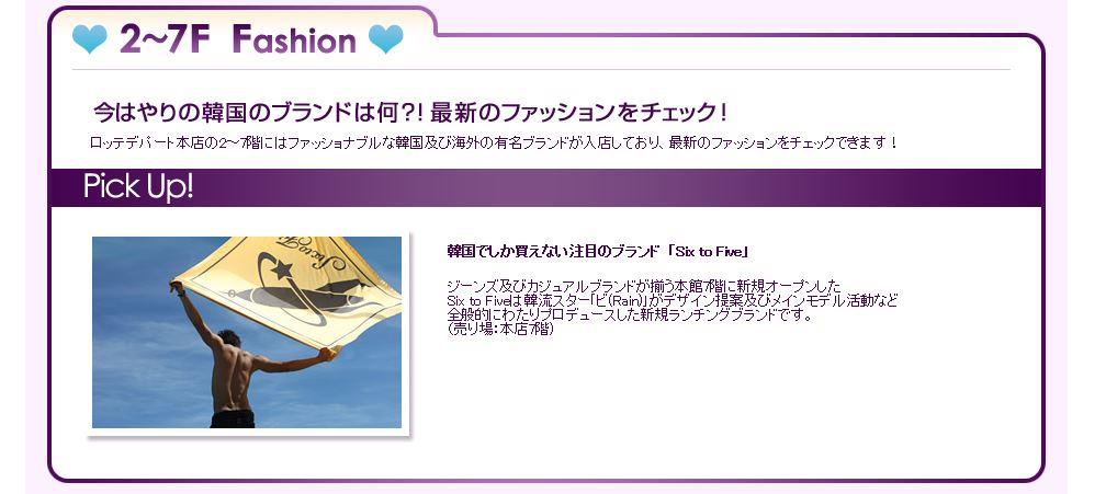 Rainの日本語講座^^_c0047605_9222374.jpg