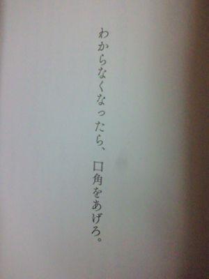 f0156720_21112599.jpg
