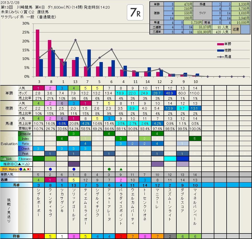 b0201522_20101079.jpg