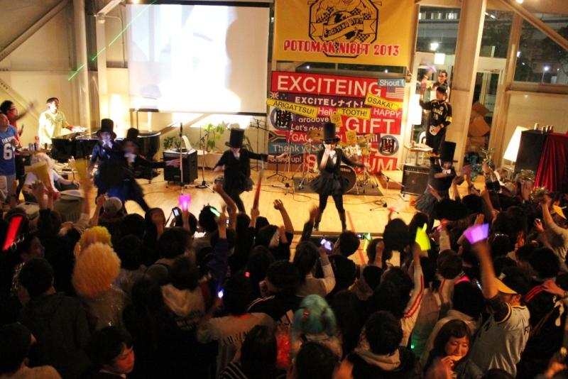 ポトマックナイト2013が開催されました。_a0158527_14322049.jpg