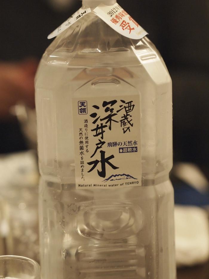 天領の利き酒会_f0186927_200178.jpg