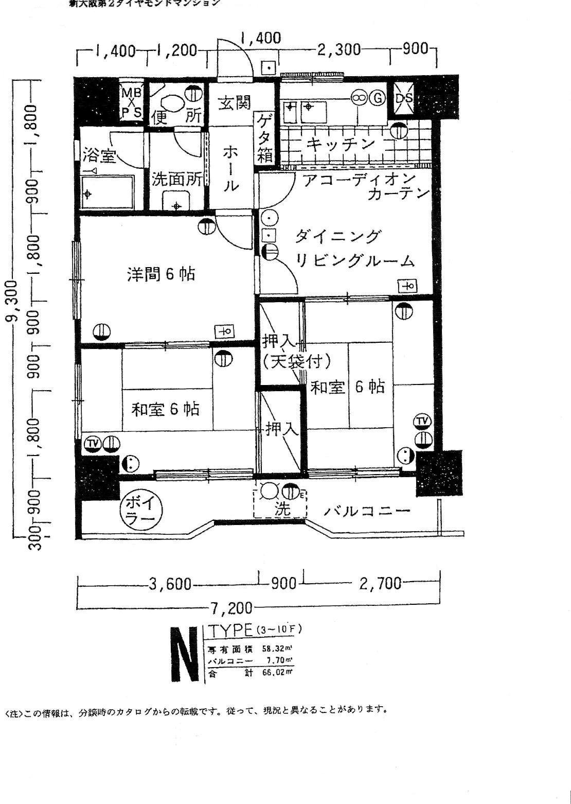 リユース物件 新大阪第2ダイヤモンドマンション販売開始!!_b0121630_17123482.jpg