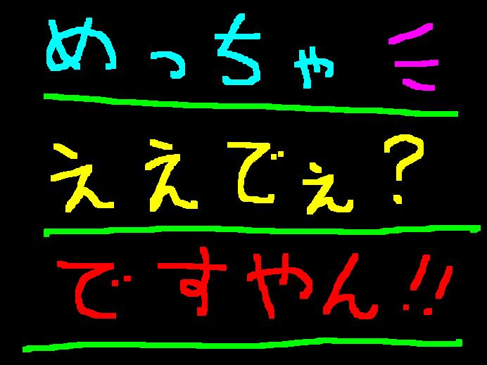 f0056935_17573545.jpg