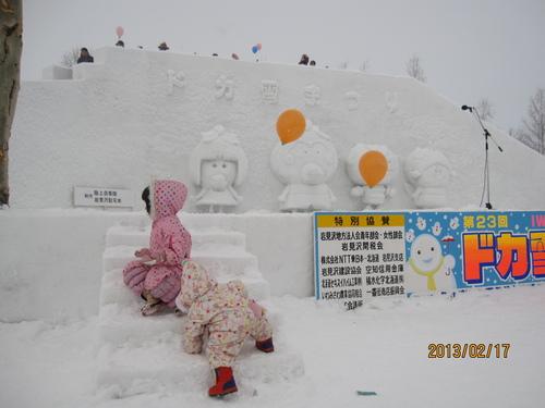 岩見沢ドカ雪まつり_f0231042_1647585.jpg