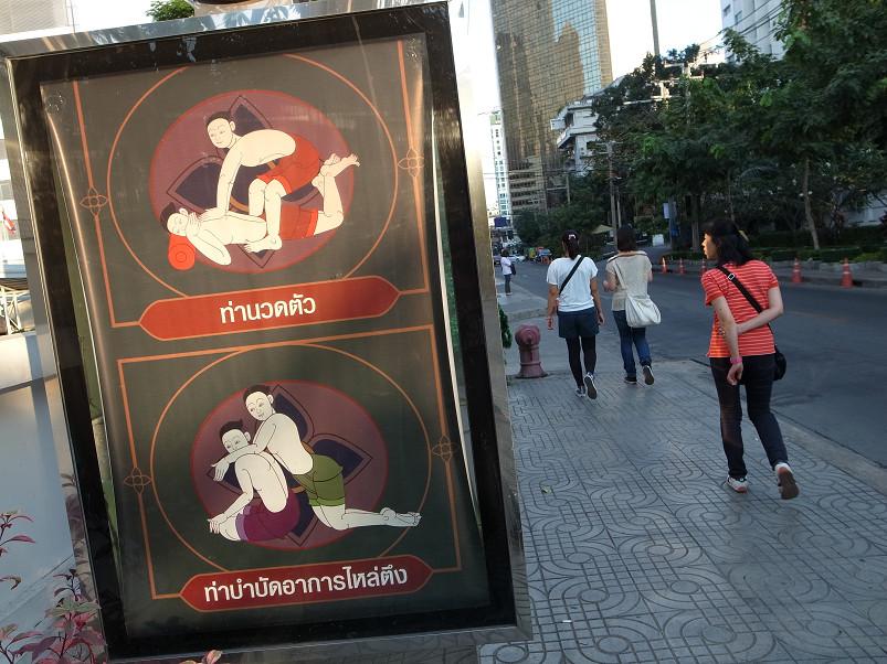 タイ旅行... No.13_f0152550_2111246.jpg