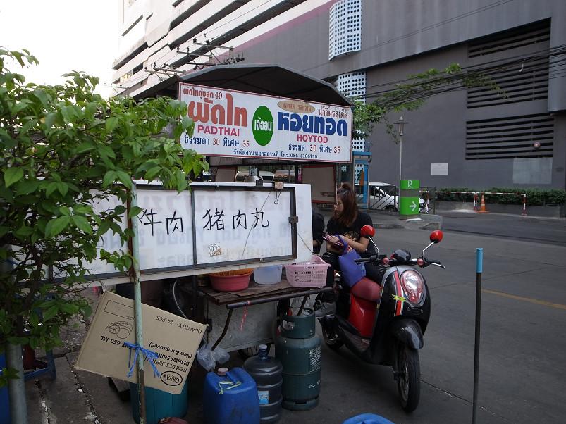 タイ旅行... No.13_f0152550_21114891.jpg