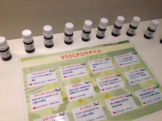 2月レナードヨガ便り_f0168650_20122723.jpg