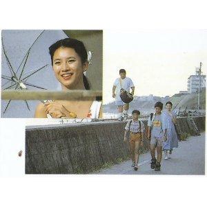相米慎二「夏の庭 The Friends」...