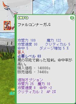 b0062457_09136.jpg