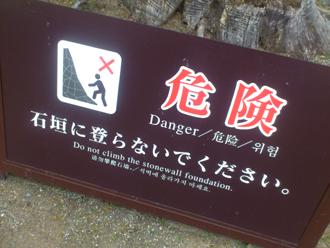 熊本城_e0139459_14424640.jpg
