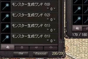 b0048563_05282.jpg