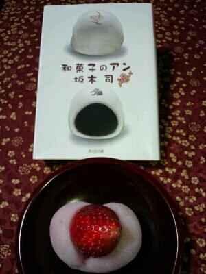 和菓子の魅力:-*_b0108363_19395356.jpg