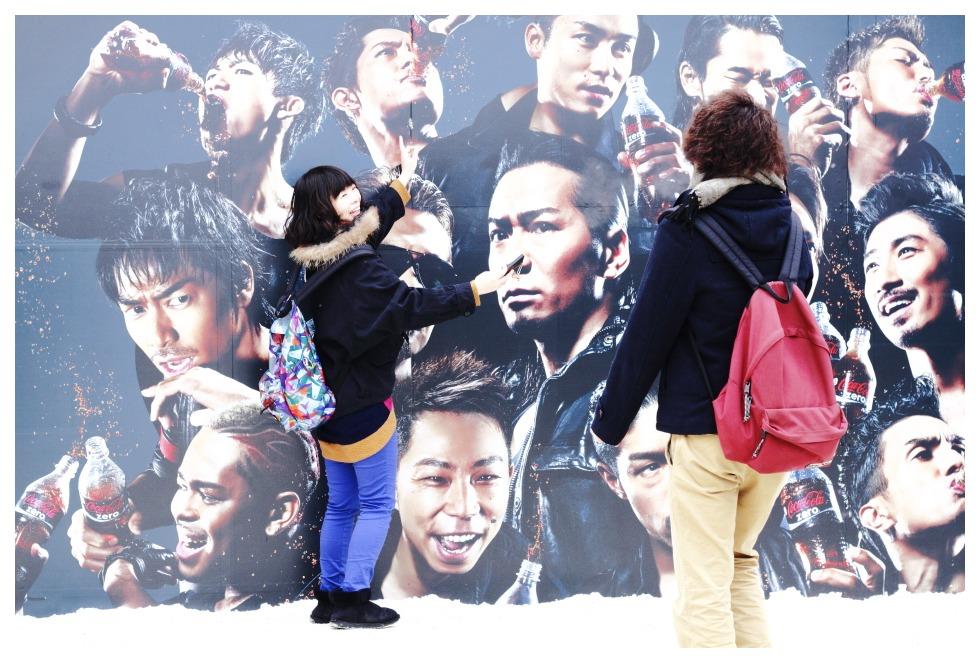 横木安良夫「Hello!フォト☆ラバーズ」のストリート・スナップ_b0103470_22251018.jpg