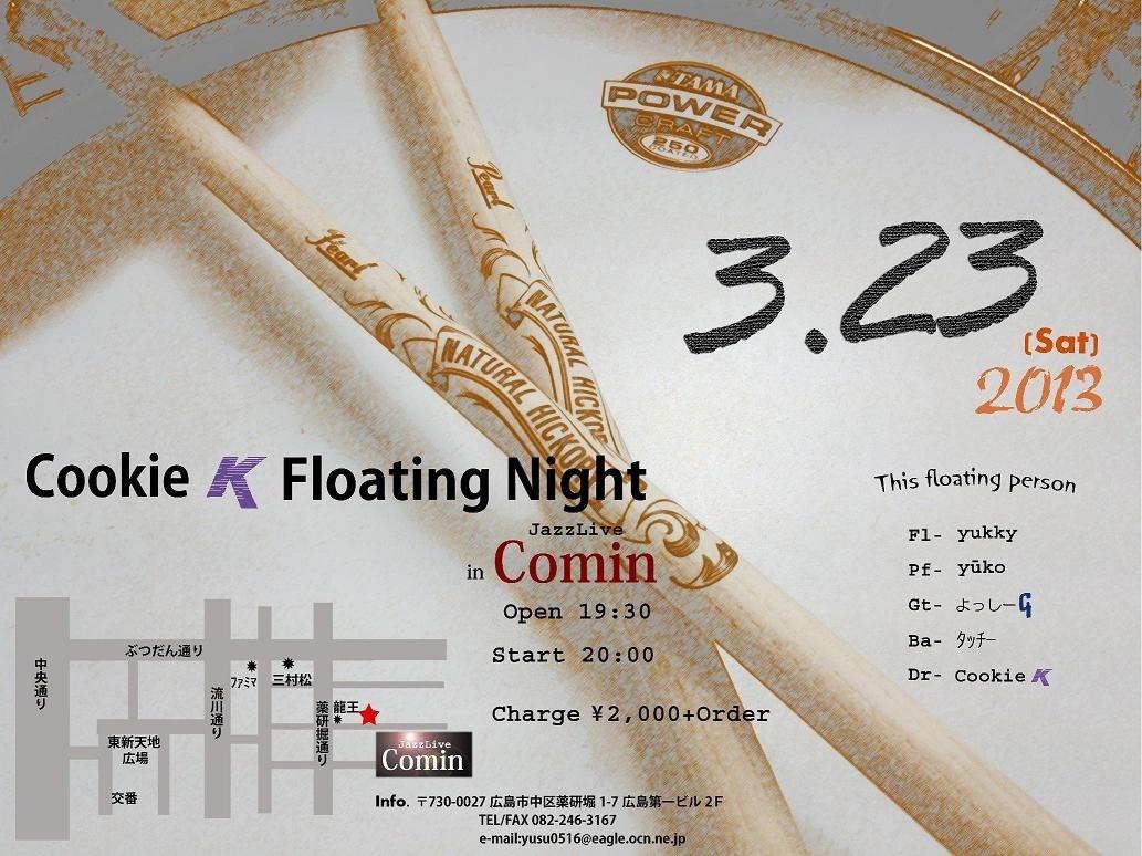 3月23日(土)スペシャルライブ Cookie K floating Night_b0117570_035018.jpg