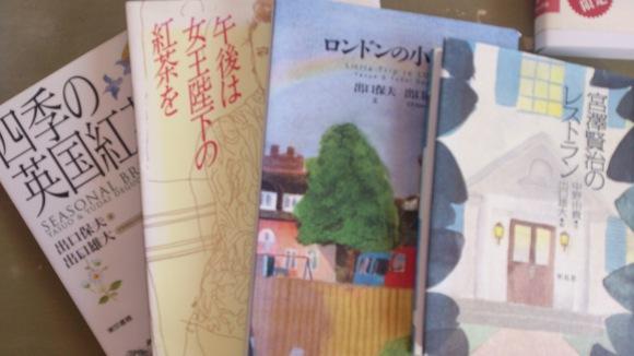 2月28日(木)水彩画家・出口雄大さん_e0006772_22152791.jpg