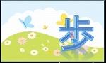 長谷寺の梅の花_e0305388_1639161.jpg