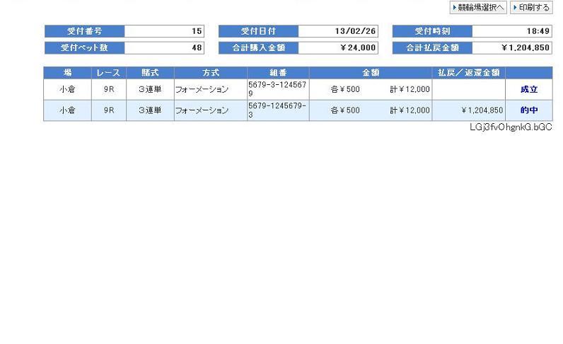 d0073795_10195216.jpg