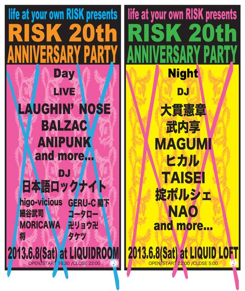 RISK20周年記念イベント『RISK XX』開催決定!_a0097901_1550275.jpg