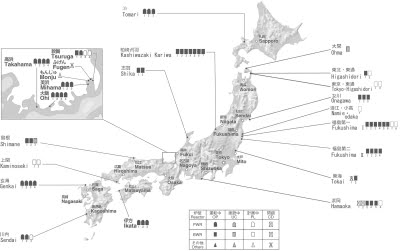 Information on the Earthquake, Fukushima, and Radioactivity (March 1st, 2013)_a0216706_15302969.jpg