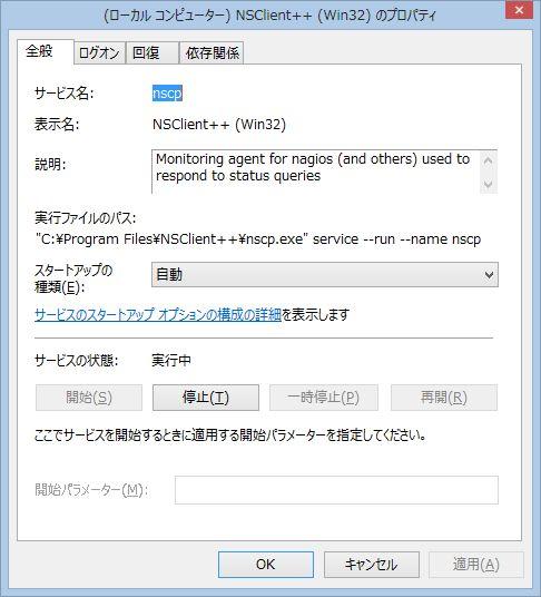 a0056607_13101260.jpg