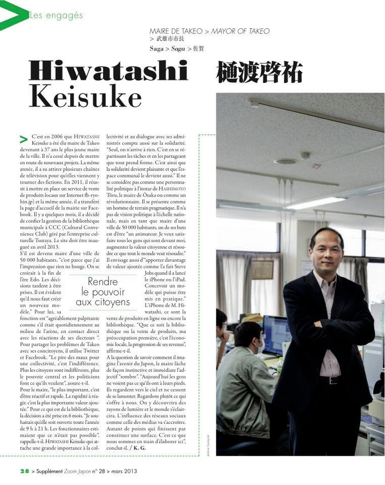 「明日の日本を創る50人」に選ばれました_d0047811_1746324.jpg