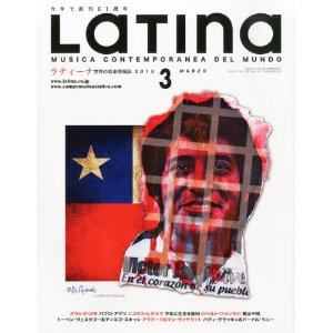 月刊LATINA誌☆連載【Pioneira!】#37はBangalafumenga 15周年特集☆ @bangaoficial →_b0032617_15301845.jpg