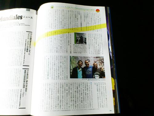 月刊LATINA誌☆連載【Pioneira!】#37はBangalafumenga 15周年特集☆ @bangaoficial →_b0032617_1583657.jpg