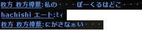 b0236120_18571662.jpg