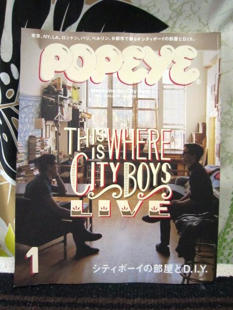 東京出張報告 & 雑誌『POPEYE』_f0191324_9232416.jpg
