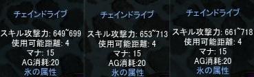 b0184437_1734137.jpg