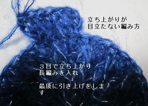 b0133147_1435387.jpg