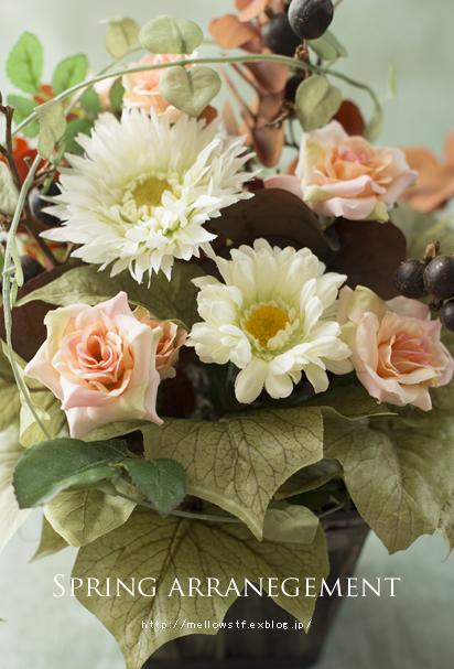 spring arrangement ふたつ。_d0124248_1672837.jpg