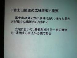 c0087349_446459.jpg