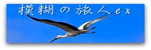 f0140054_19471455.jpg