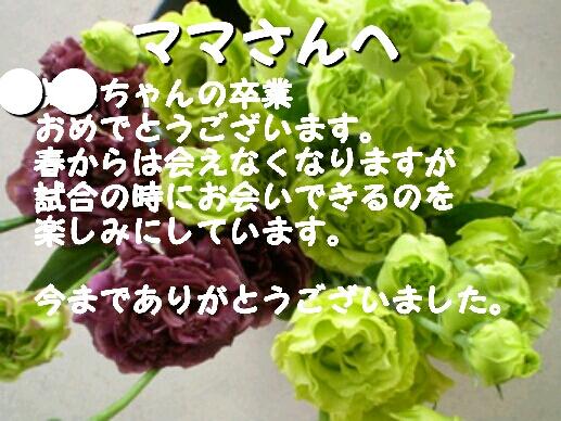 b0253057_6425848.jpg