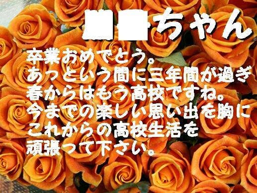 b0253057_6443899.jpg