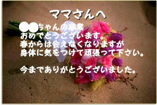 b0253057_6493362.jpg