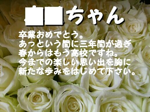 b0253057_6514347.jpg