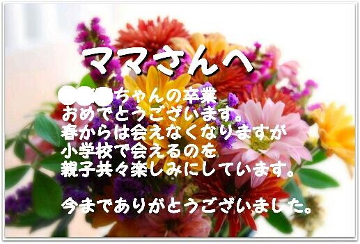 b0253057_6534732.jpg
