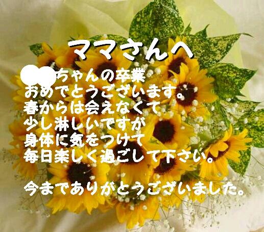 b0253057_655526.jpg