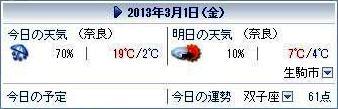d0021258_15271268.jpg