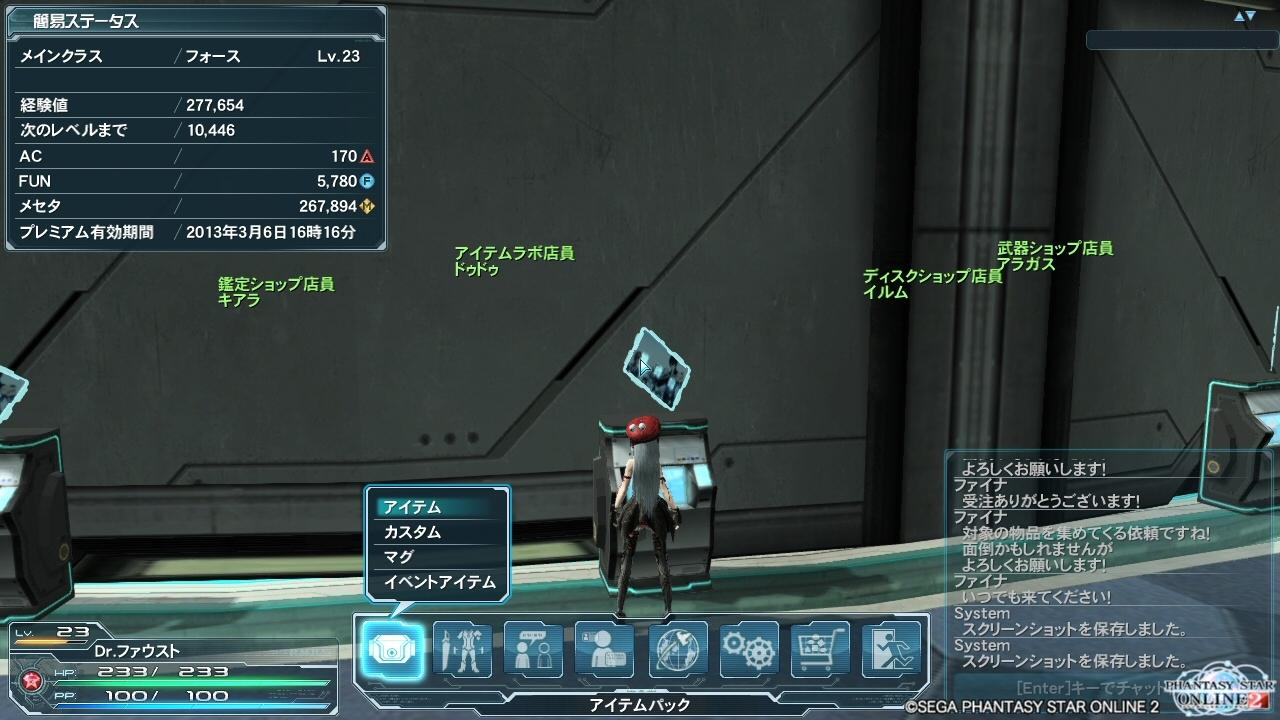 f0203977_0112640.jpg