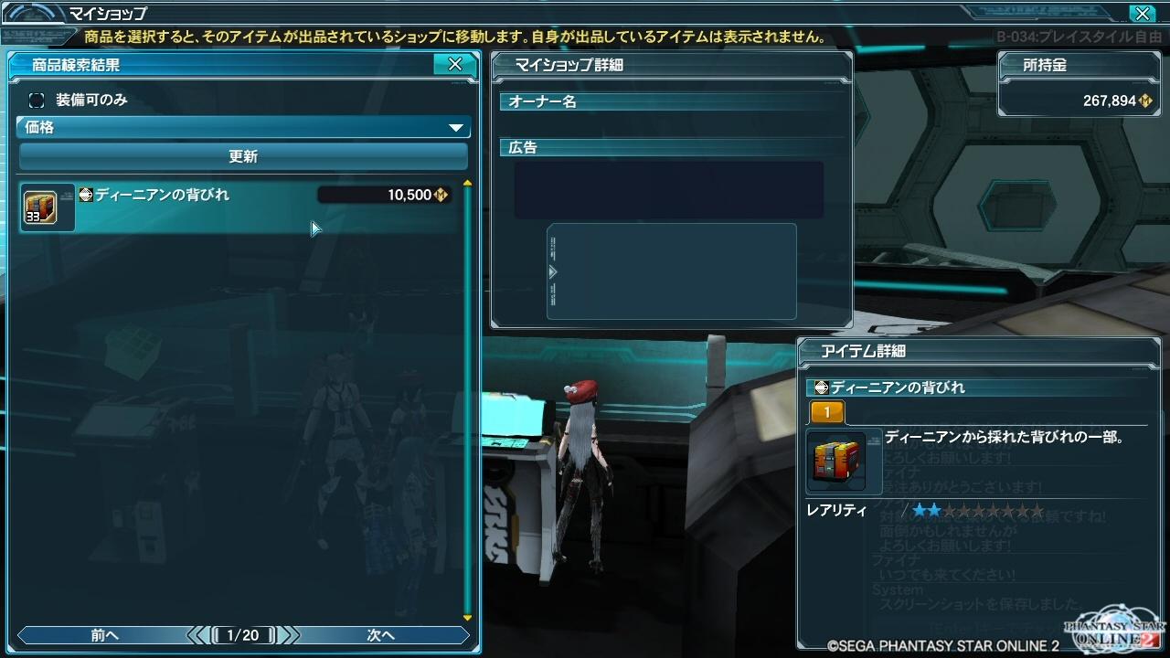 f0203977_011667.jpg