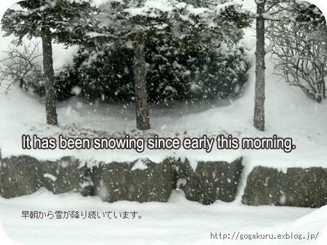 【写真】雪が降り続いています 【英5再】練習…_e0132084_825897.jpg