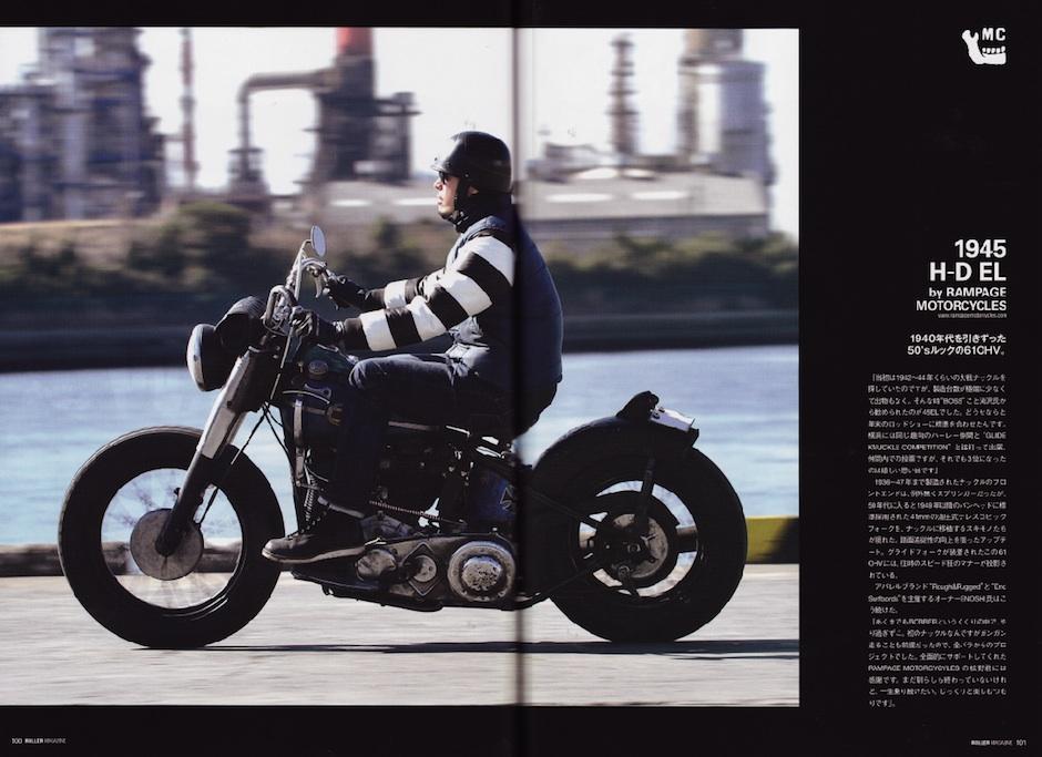 ROLLER magazine #06_d0101000_14533143.jpg